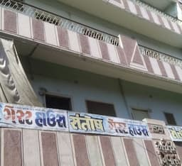 Hotel Santosh Guest House