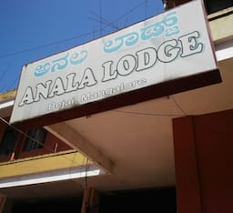 Hotel Anala Lodge