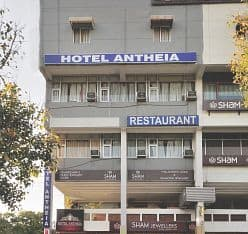 Hotel Antheia, Chandigarh