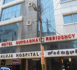 Hotel Suprabhat Residency, Hyderabad