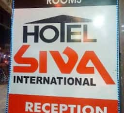 Hotel SIVA International, Kumbakonam