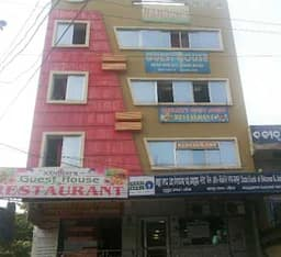 Hotel Nandinis Guest House