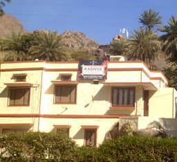 Hotel Kashiva Lake Residency