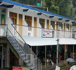 Hotel Dream House