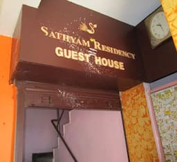 Hotel Sathyam Residency