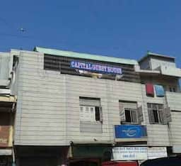 Hotel Capital Guest House