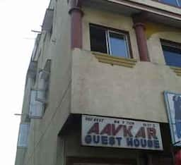 Hotel Aavkar Guest House