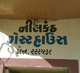 Hotel Nilkanth Guest House