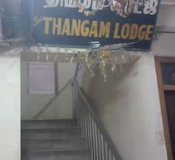 Hotel Thangam Lodge