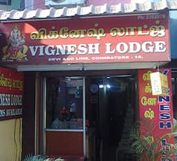 Hotel Vignesh Lodge