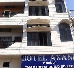Hotel Anand, Pilibhit