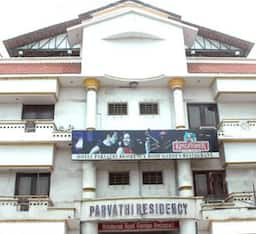 Hotel Parvathi Residency (20 Kms from Kanyakumari)