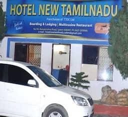 Hotel New TAMILNADU, Salem