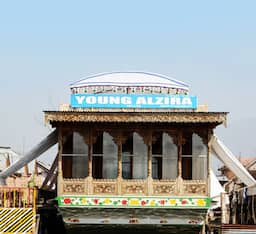 Hotel Young Alzira Group of Houseboats