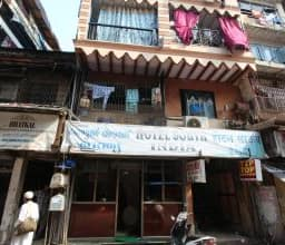 Hotel South India Guest House