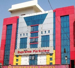 Hotel Supreme Park View, Hyderabad