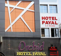 Hotel Payal, Raipur