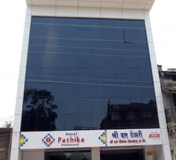 Hotel Pathika, Jalgaon