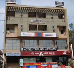 Hotel Trimurti Heights