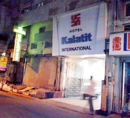 Hotel Kalatit International, Jamnagar