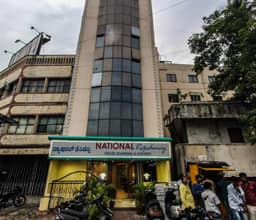 Hotel National Residency