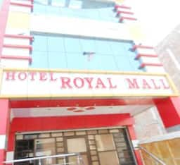 Hotel Royal Mall, Rohtak