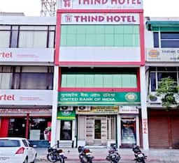 Thind Hotel, Hisar