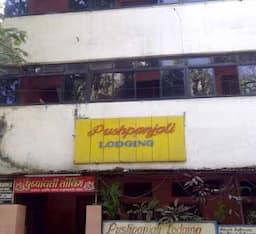 Hotel Pushpanjali Lodging