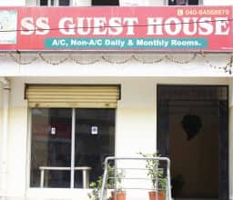 Hotel S S Guest House