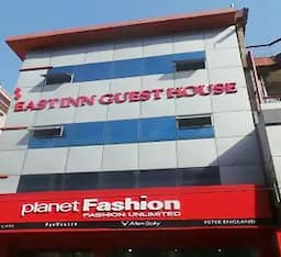 Hotel East Inn Guest House