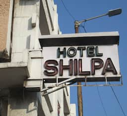 Hotel Shilpa Lodging And Boarding, Nashik