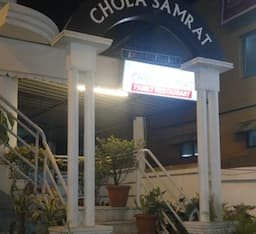 Hotel Chola International