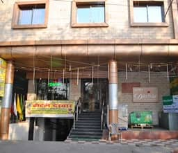 Hotel Darbar International, Gaya