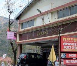 Hotel Ambusha Resort
