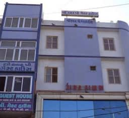Hotel V.R.P. Guest House