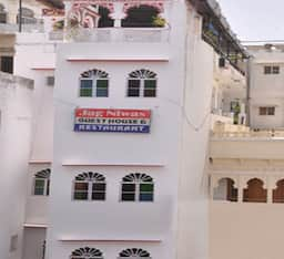 Hotel JAG NIWAS GUEST HOUSE
