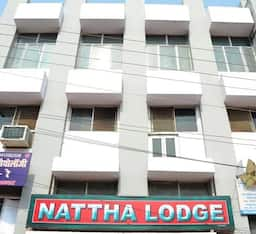 Hotel Nattha Lodge