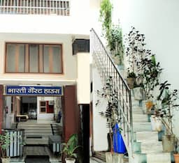 Hotel Bharti Guest House