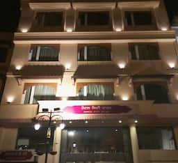 Hotel City Heart, Amritsar
