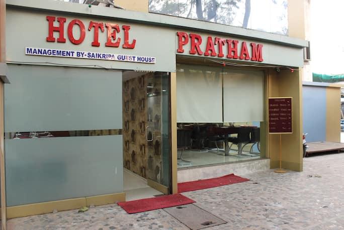 pratham guest house in navi mumbai book room 1905 night rh travelguru com