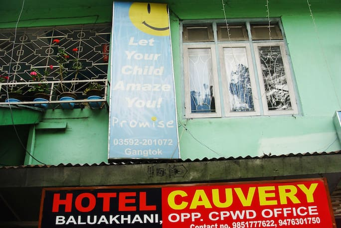 Hotel Cauvery In Gangtok Book Room Night