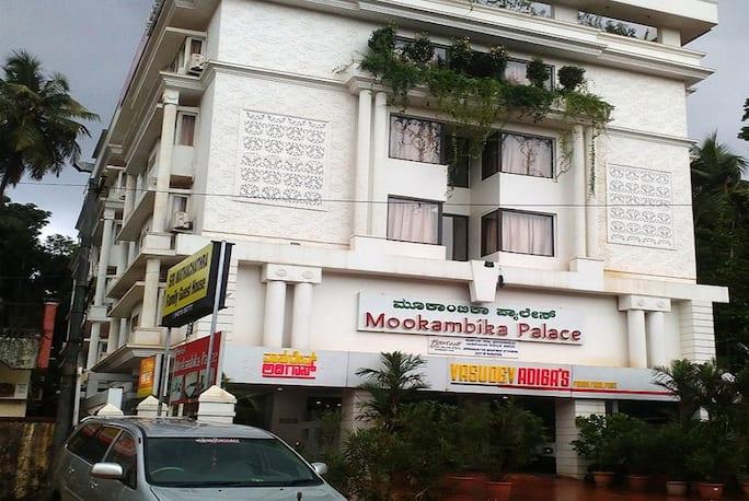 Hotel Mookambika Palace