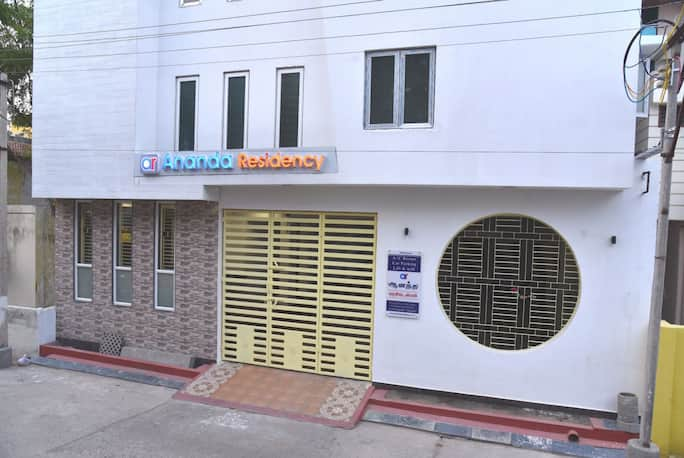 Ananda Residency in Kumbakonam - Book Room 1350/night