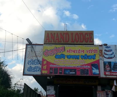 Hotel Anand,Pune