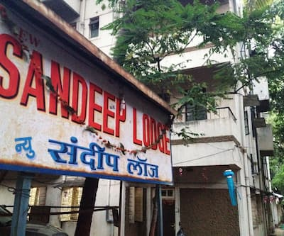 New Sandip Lodge,Pune