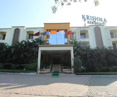 Krishna Resorts & Waterpark,Mumbai