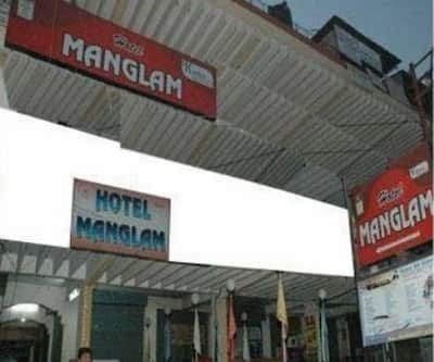 Hotel Manglam,Lucknow