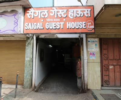 Saigal Guest House,Mumbai