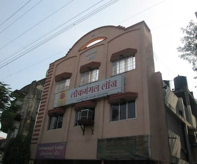 Lokmangal Lodge,Nagpur