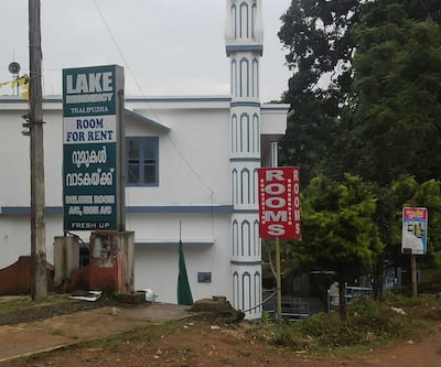Lake Residency,Wayanad